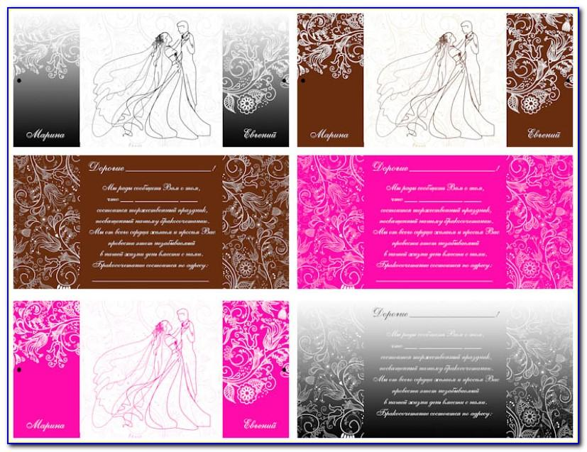Wedding Invitation Templates Printable Free