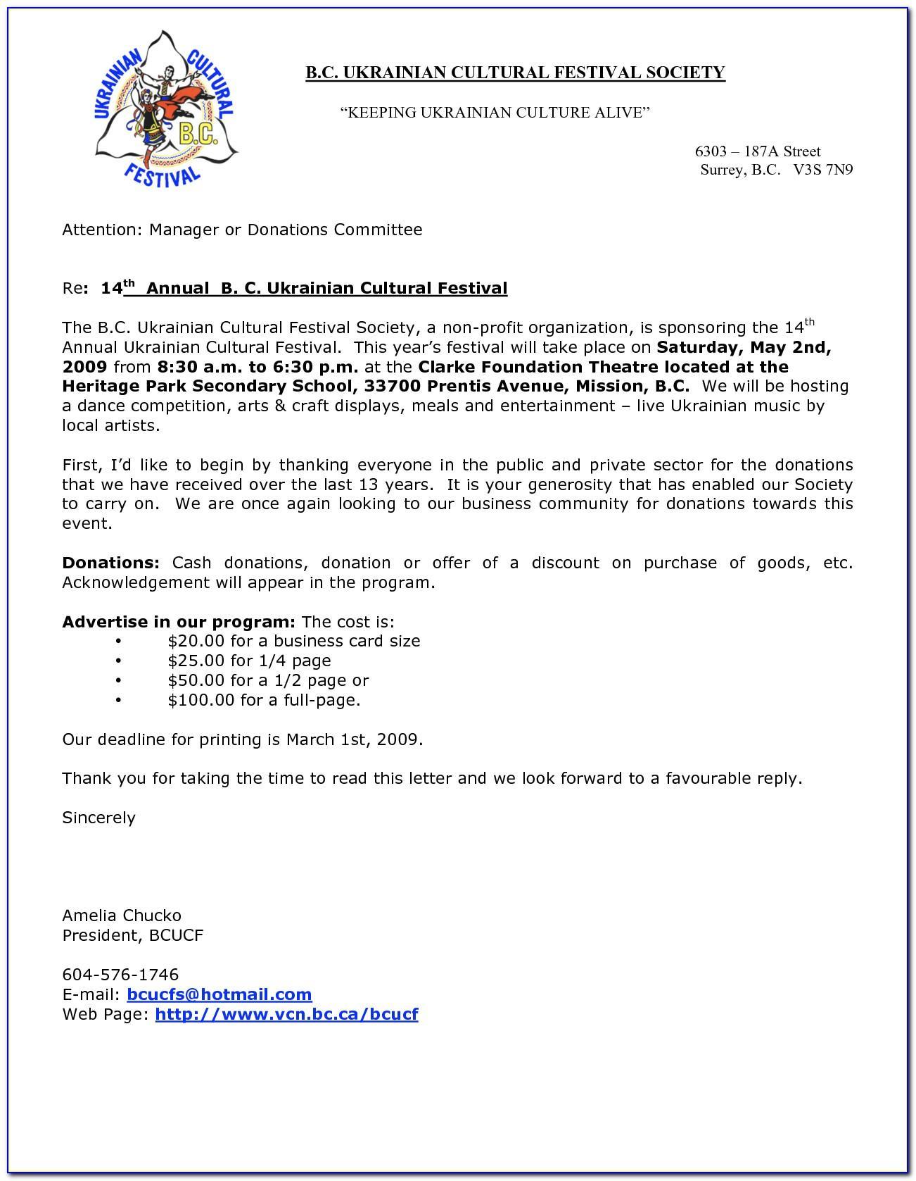 Example Donation Letters Non Profit