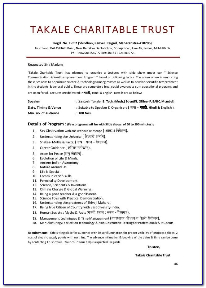 Family Trust Deed Format India