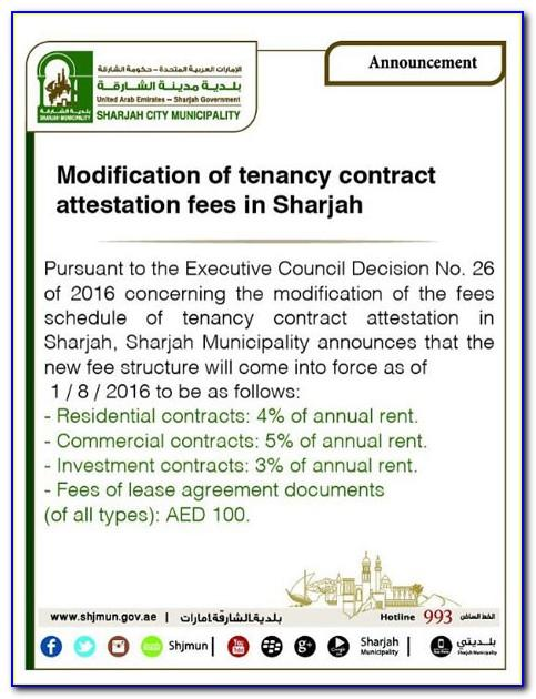 Tenancy Contract Form Qatar