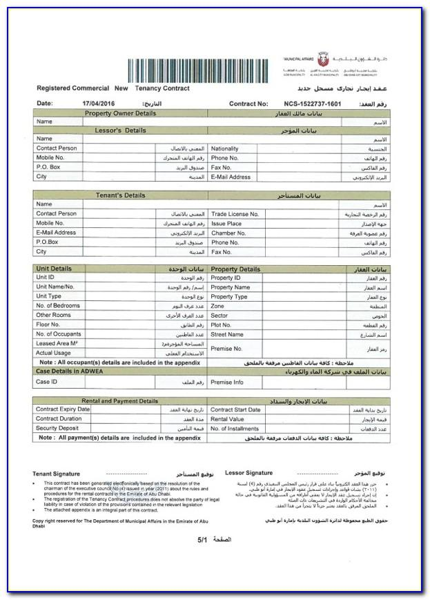Tenancy Contract Template Qatarv