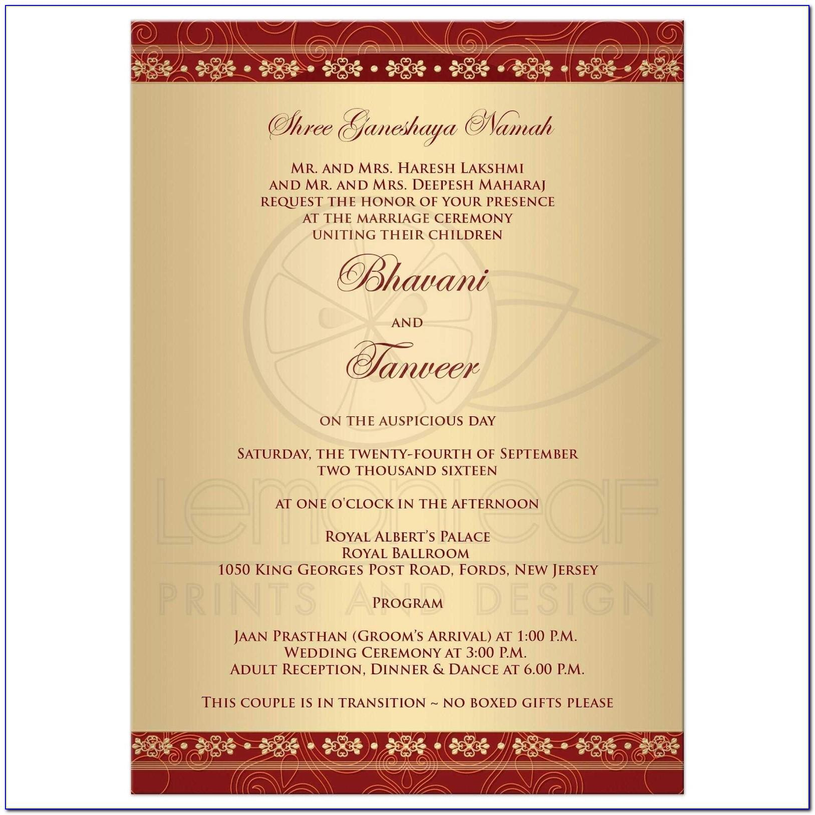 Sikh Religious Invitation Maker