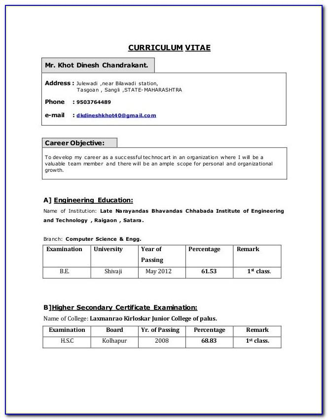 Resume Template For Engineer Fresher