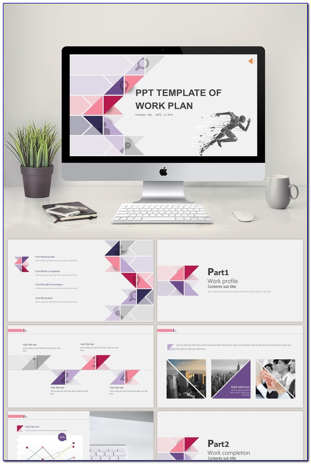 Road Map Ppt Template Download