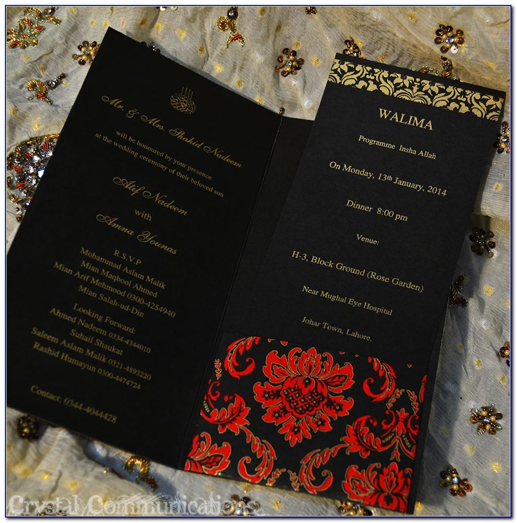 Online Islamic Wedding Invitation Card Maker