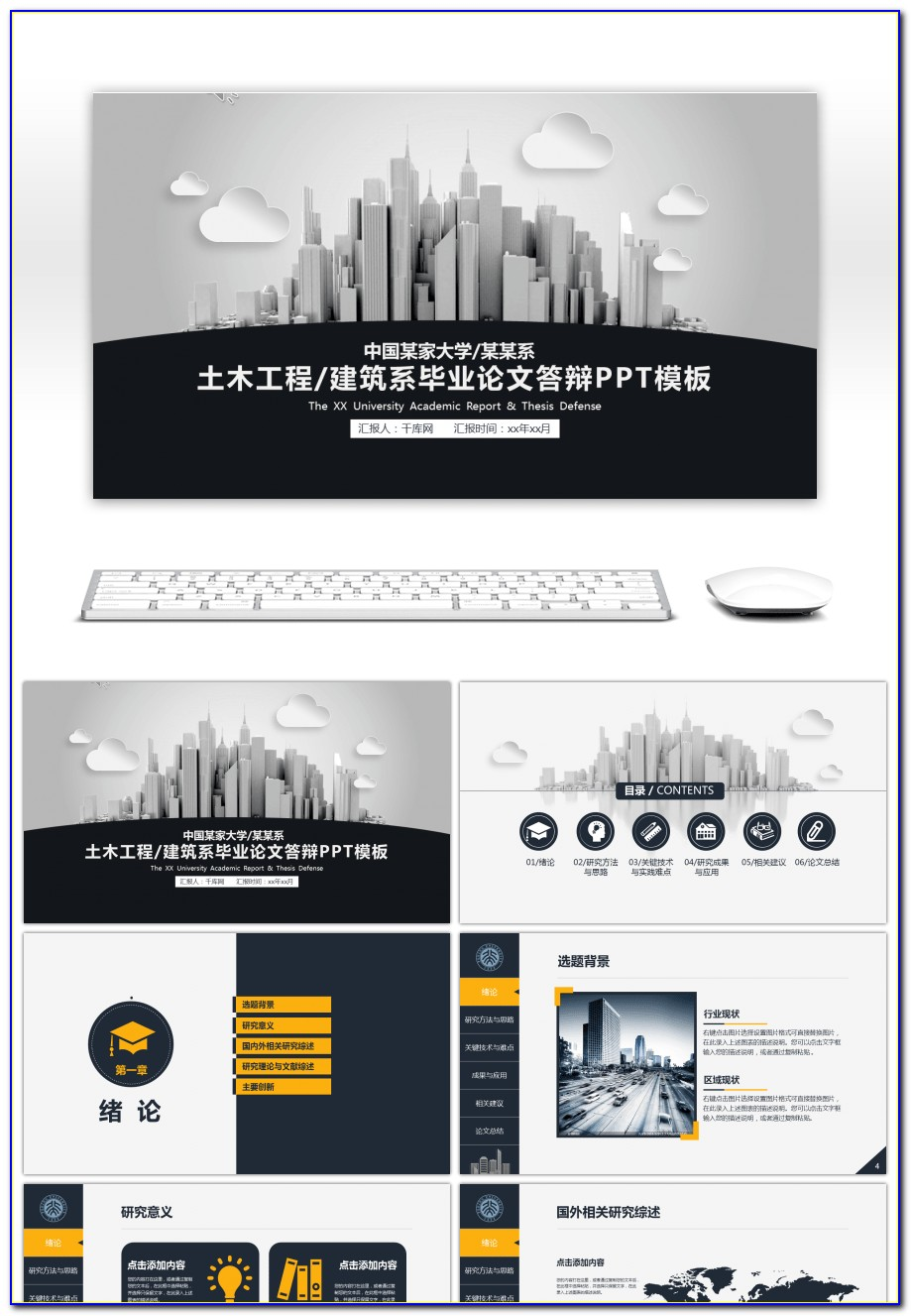 Powerpoint Template For Award Certificates