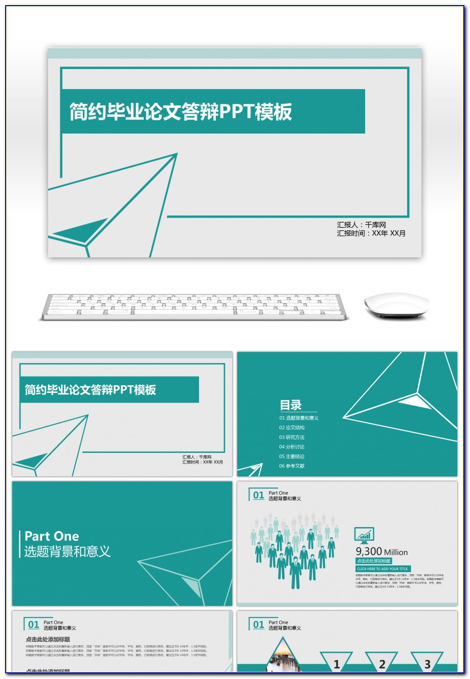 Powerpoint Template For Sales Presentations