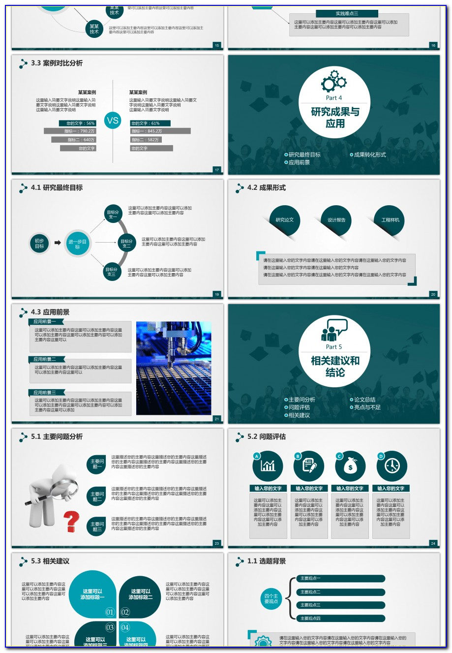 Powerpoint Template For Thesis Defense Free