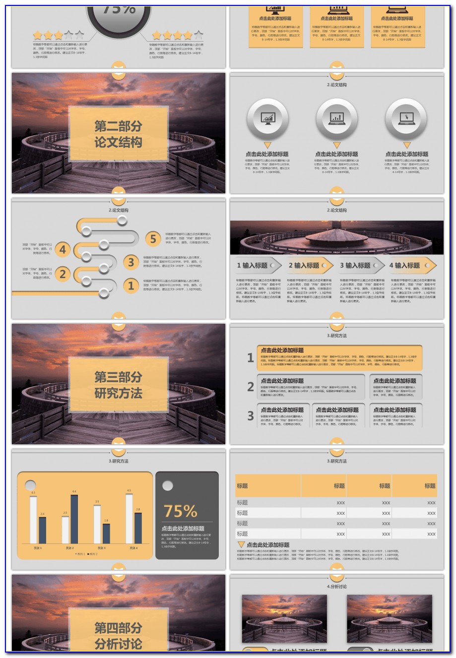 Powerpoint Template For Thesis Defense