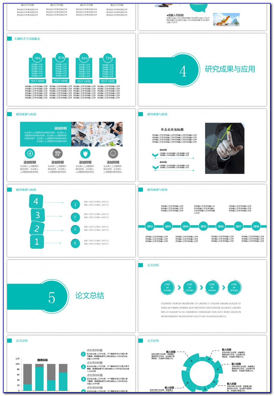 Powerpoint Template For Tri Fold Brochure