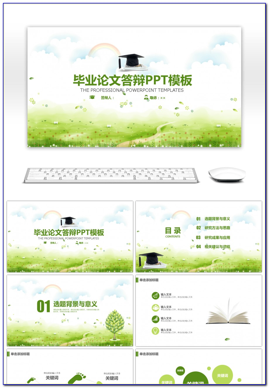 Powerpoint Templates For Certificate Of Appreciation