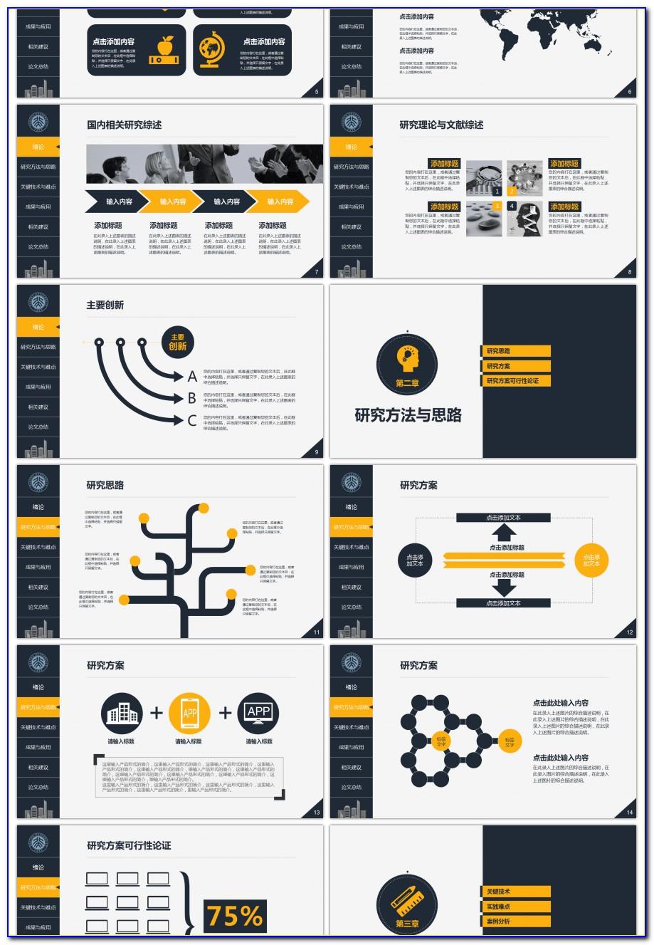 Powerpoint Tri Fold Brochure Template