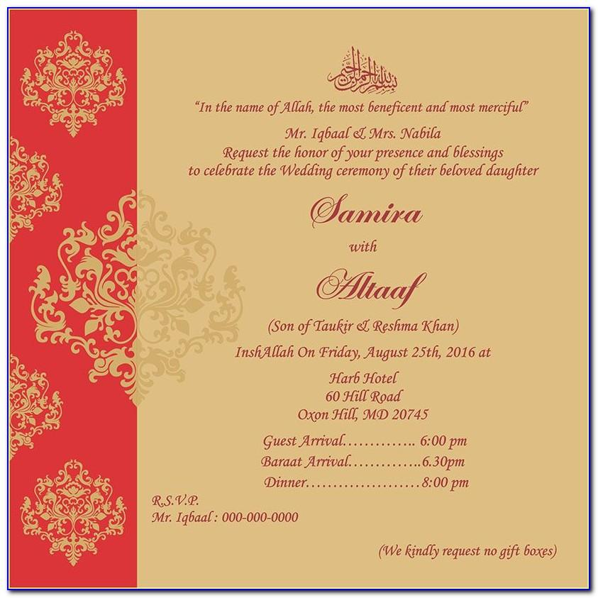 Editable Islamic Wedding Invitation Templates Free Download