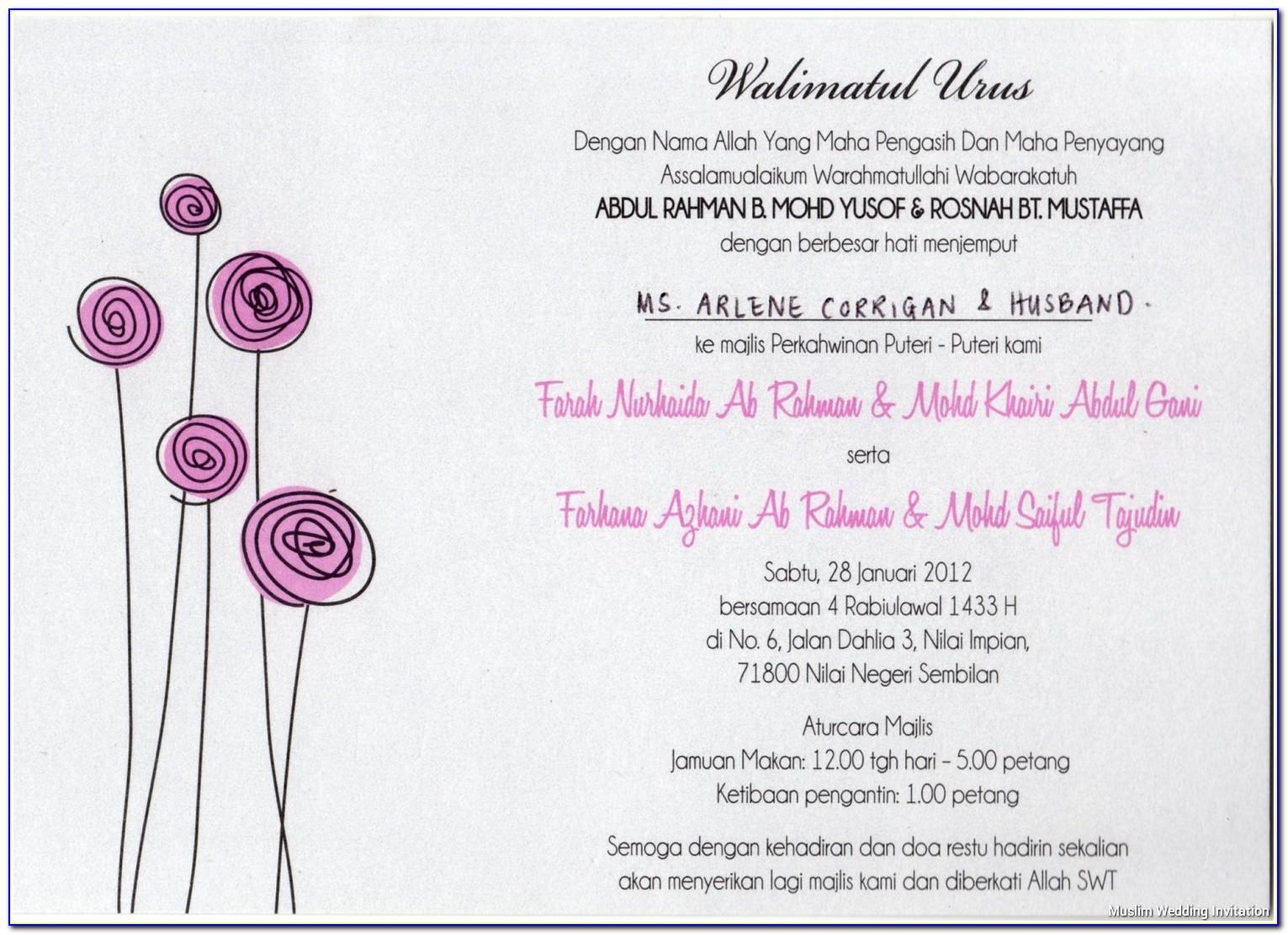 Free Muslim Wedding Invitation Maker
