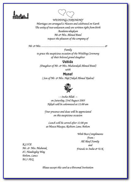 Islamic Wedding Invitation Maker