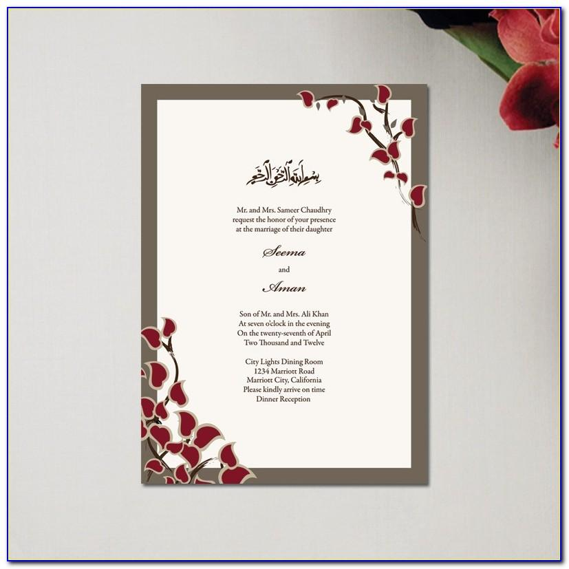 Islamic Wedding Invitation Wording Templates