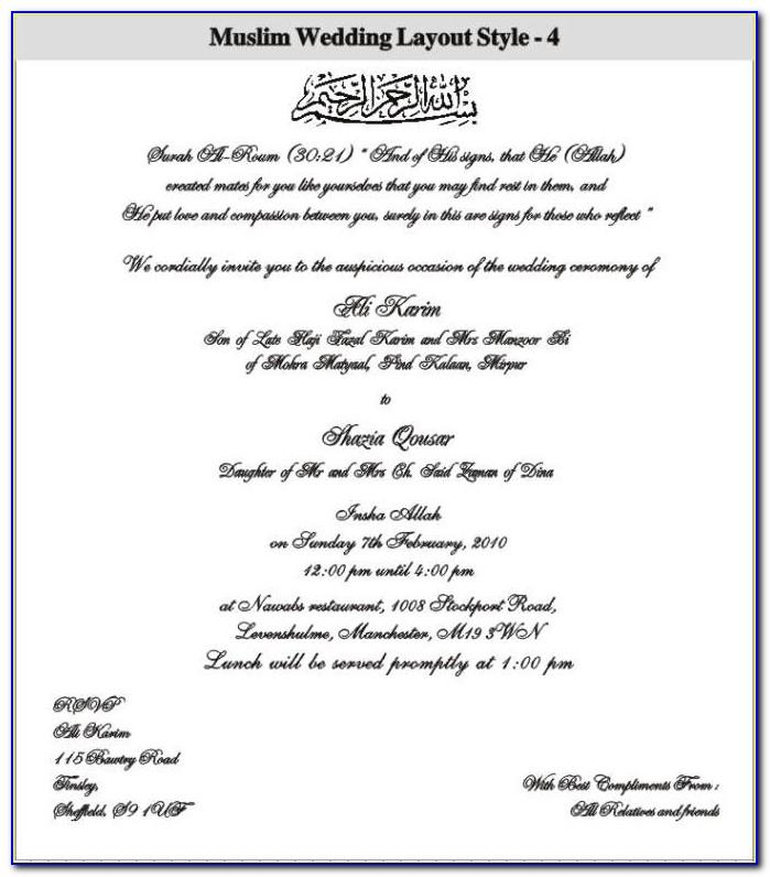 Muslim Wedding Invitation Video Maker Free