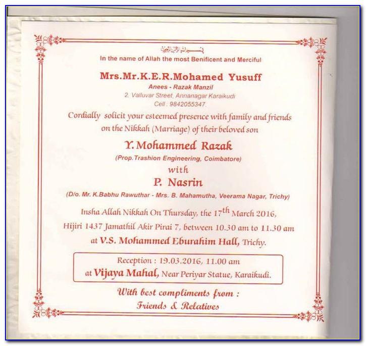 Marriage Invitation Card Template Psd