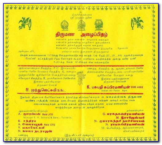 Marriage Invitation Cards Design In Tamil