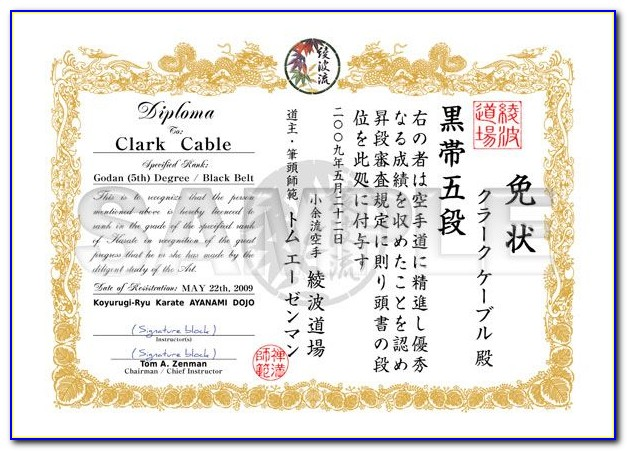 Martial Arts Award Certificate Templates
