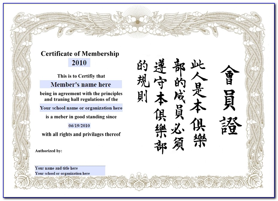 Martial Arts Certificate Templates Download