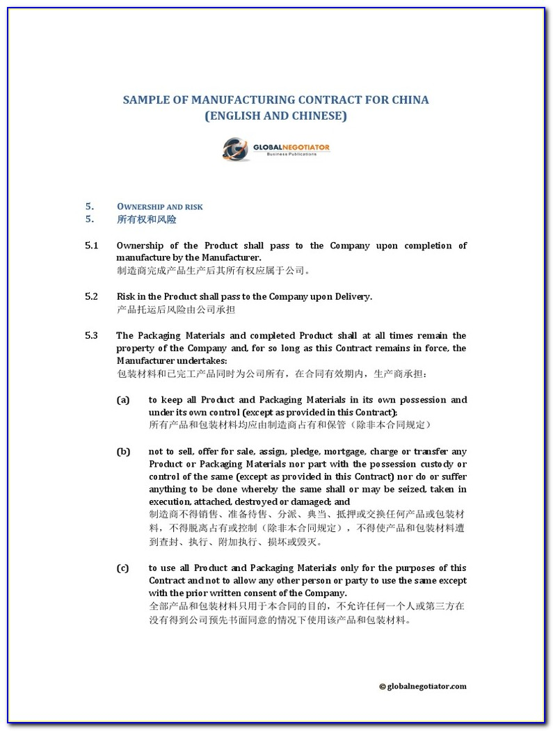 Commercial Insurance Quote Sheet Template