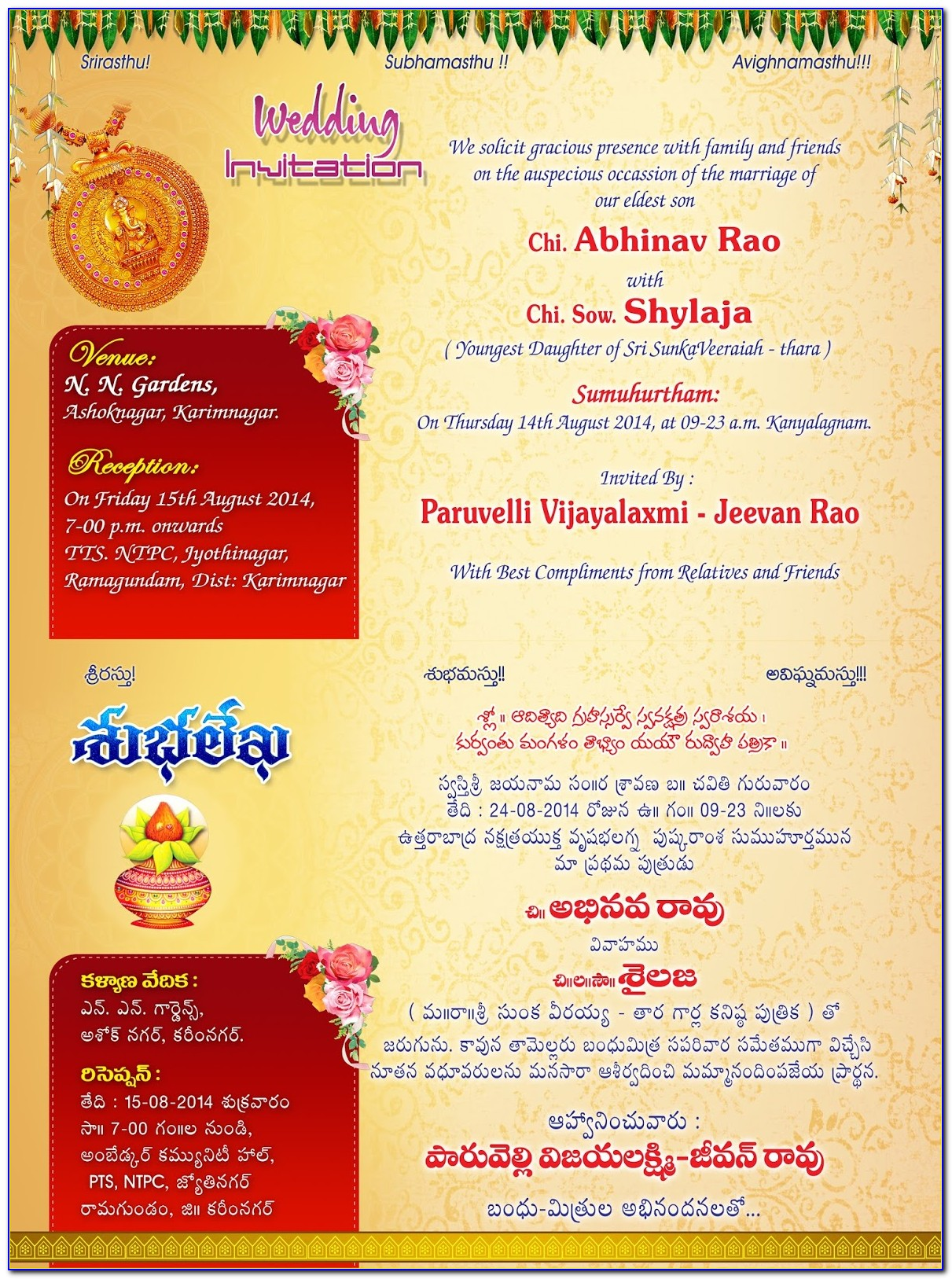 Indian Wedding Invitation Templates Online Edit Free