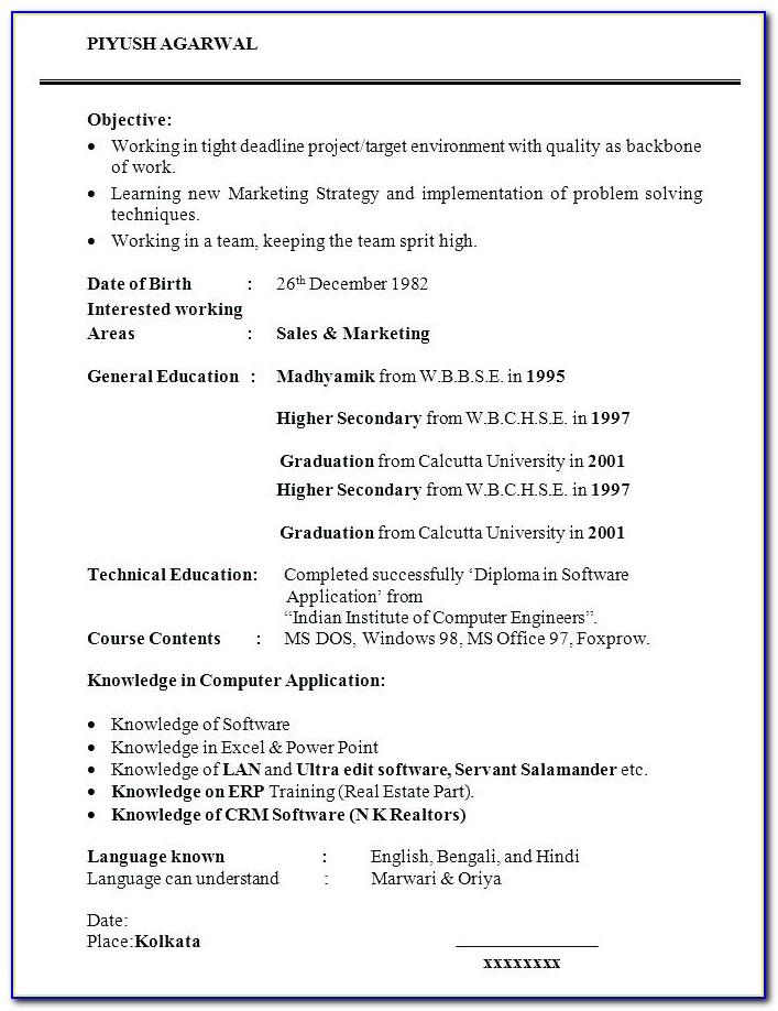 Grad School Application Resume Template