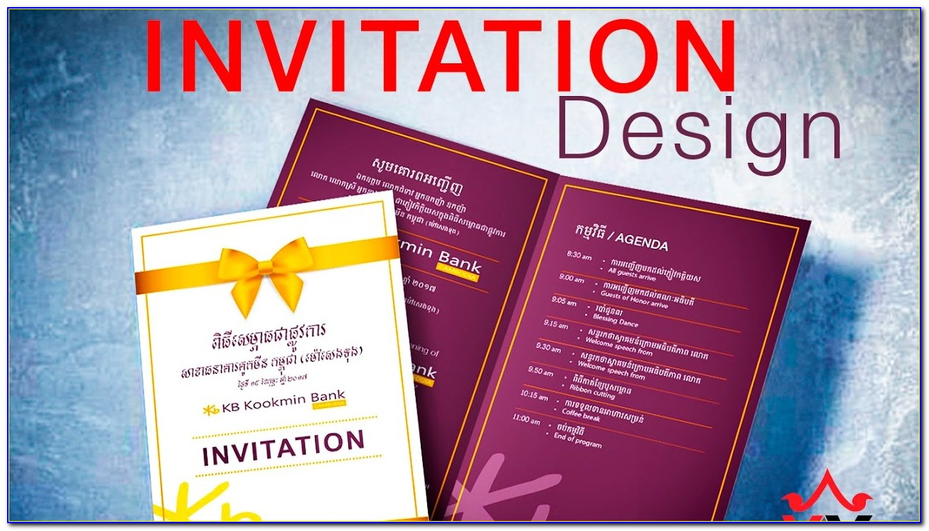 Grand Opening Invitation Letter Template