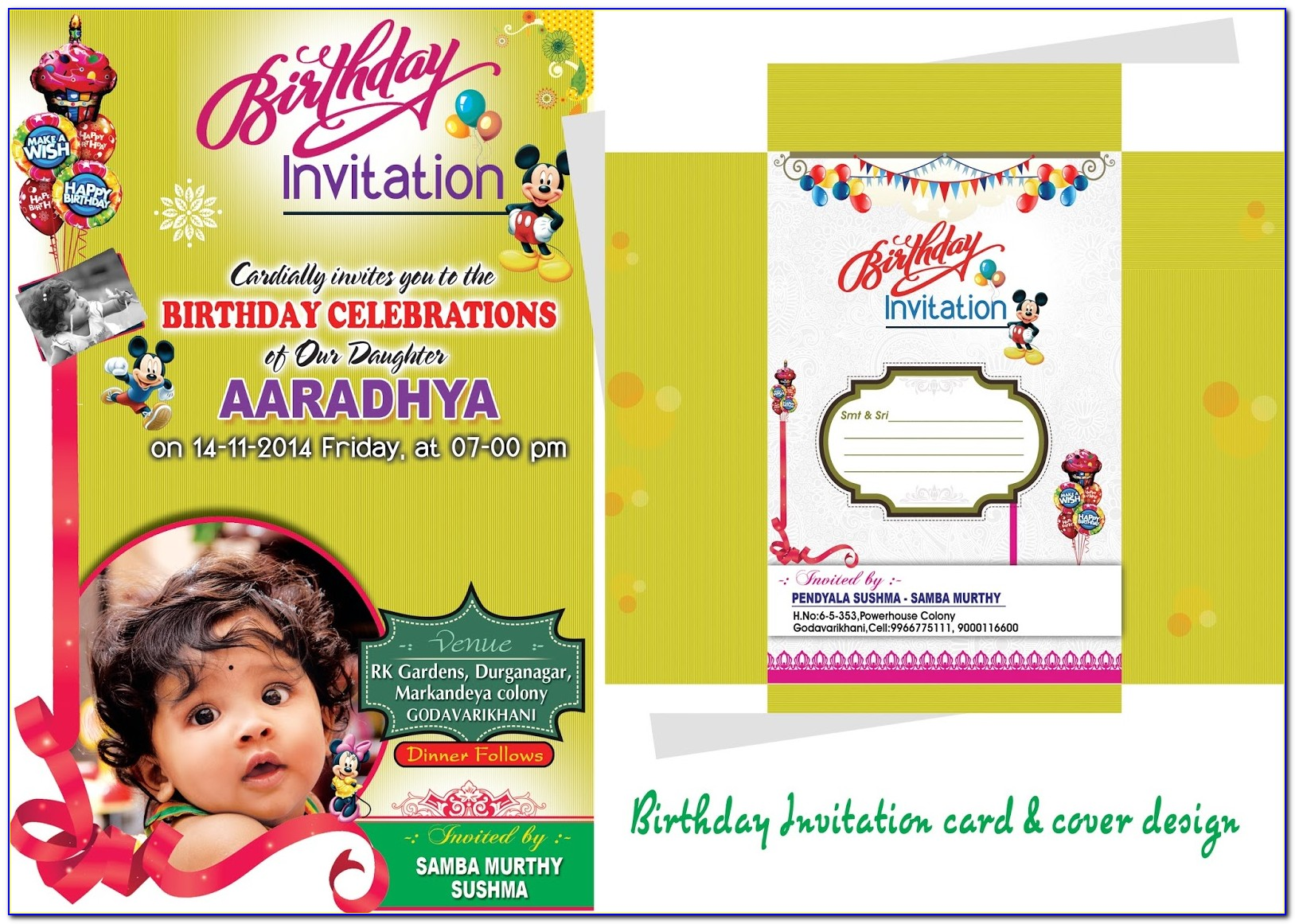 Free Birthday Invitation Card Template Psd