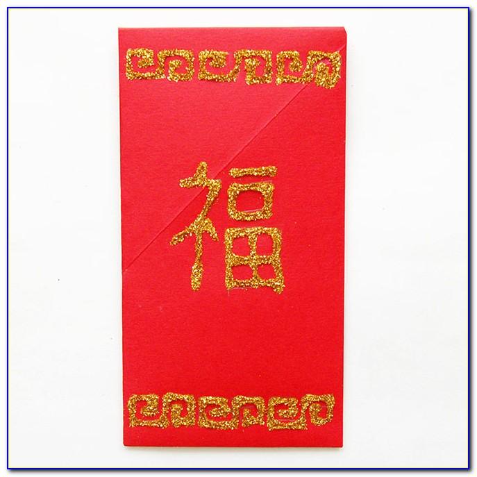 Chinese Money Envelopes Templates