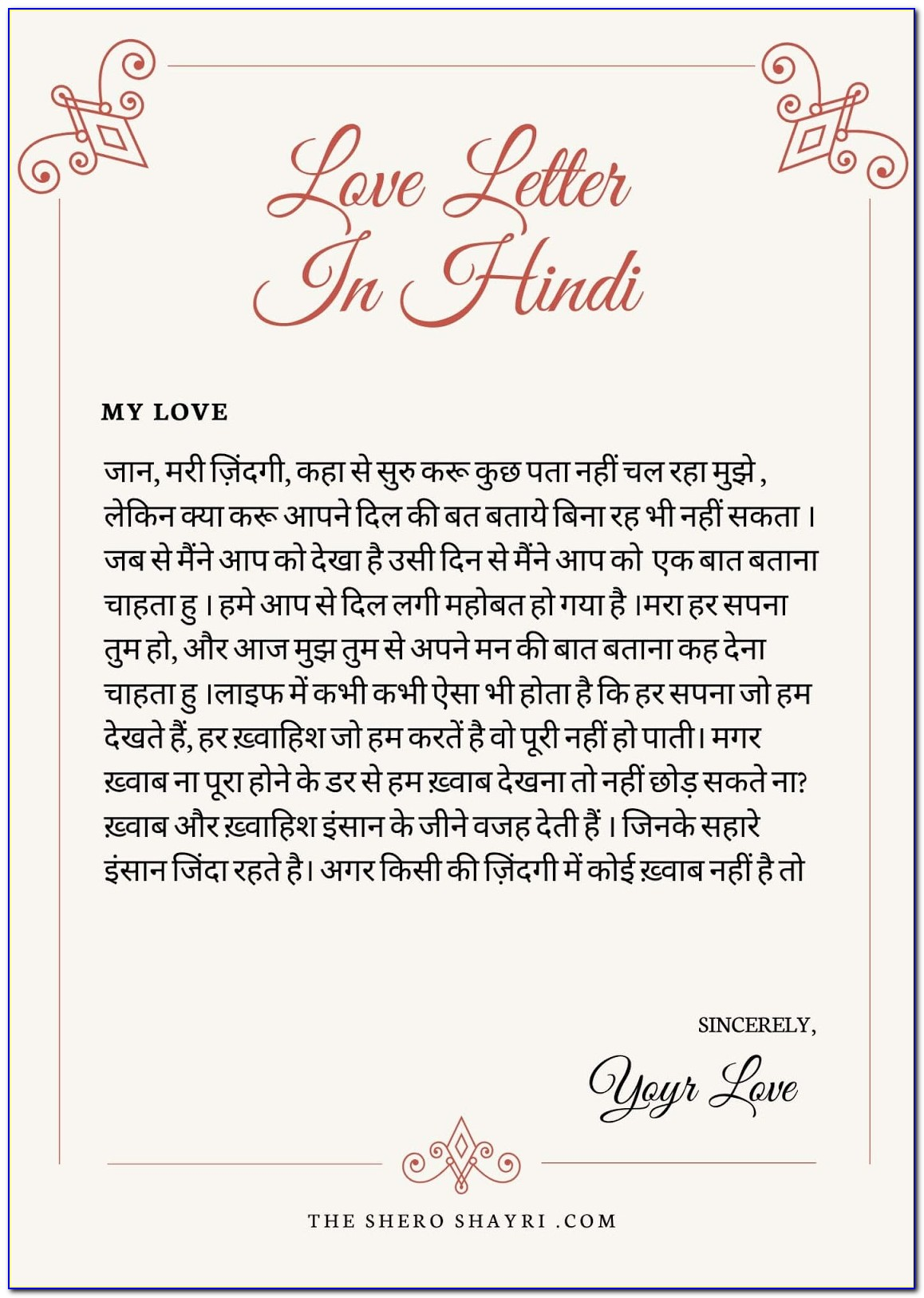 Cute Love Letters For Her In Hindi