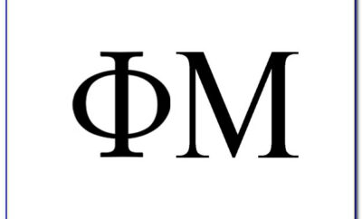 Phi Mu Letters Of Recommendation